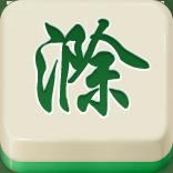 Luzhou Mahjong