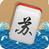 Suzhou Mahjong