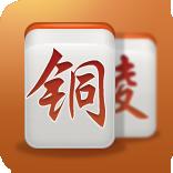 Tongling Mahjong