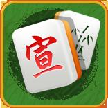 Xuancheng Mahjong